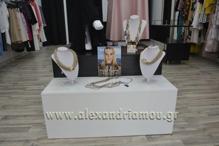 alexandriamou.gr_princess012