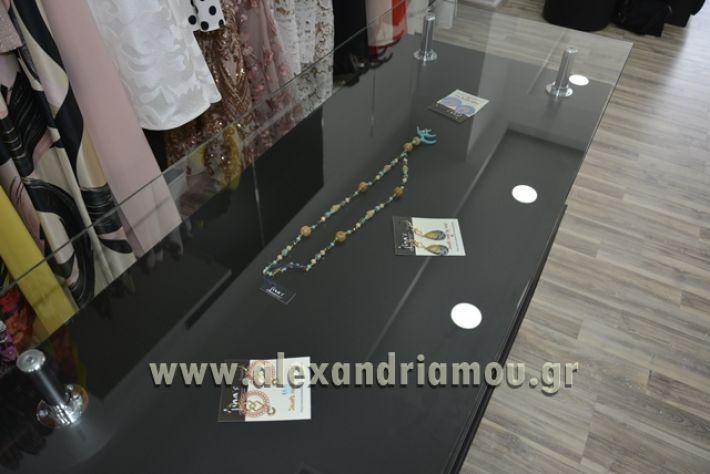 alexandriamou.gr_princess022