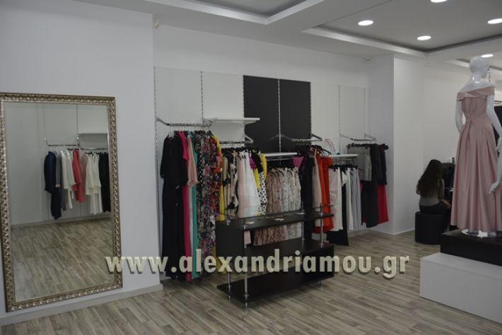 alexandriamou.gr_princess026