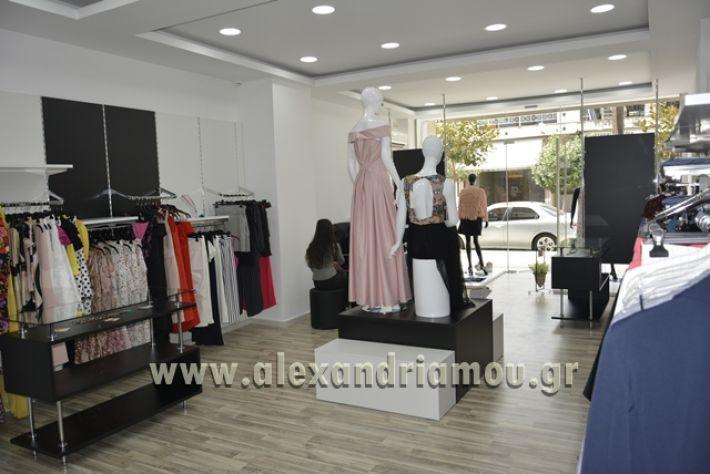 alexandriamou.gr_princess027