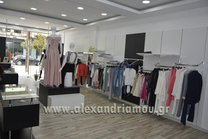 alexandriamou.gr_princess028