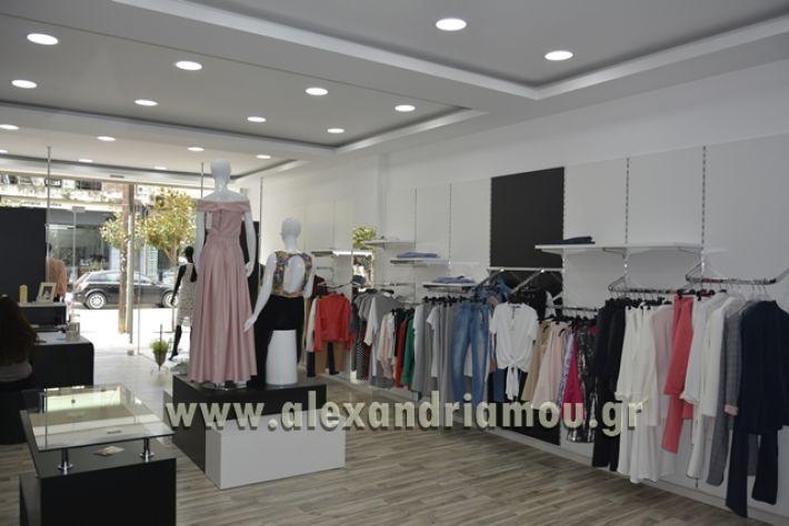 alexandriamou.gr_princess029