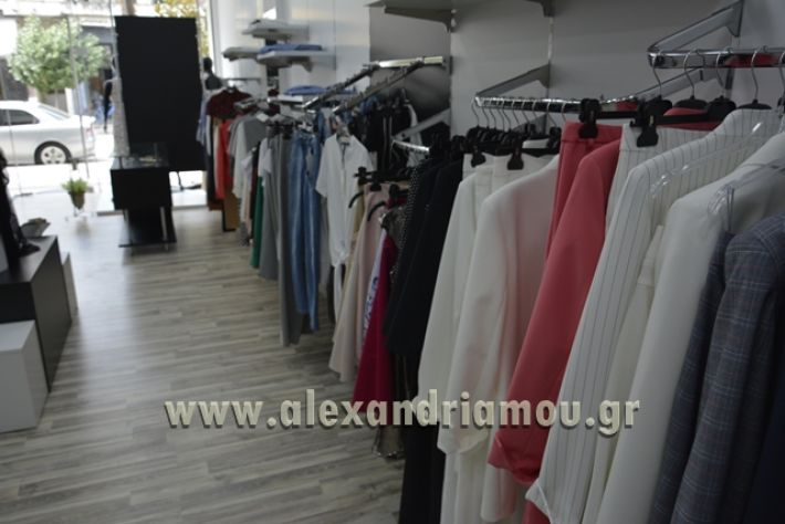 alexandriamou.gr_princess032