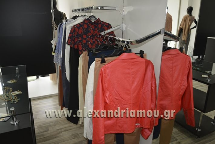alexandriamou.gr_princess033