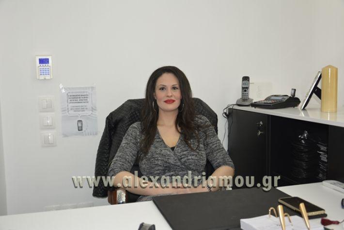 alexandriamou.gr_princess040
