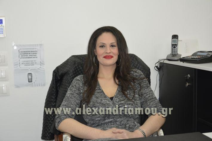 alexandriamou.gr_princess041