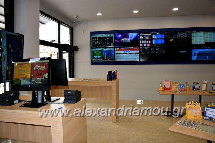 alexandriamou.gr_prpprDSC_0610