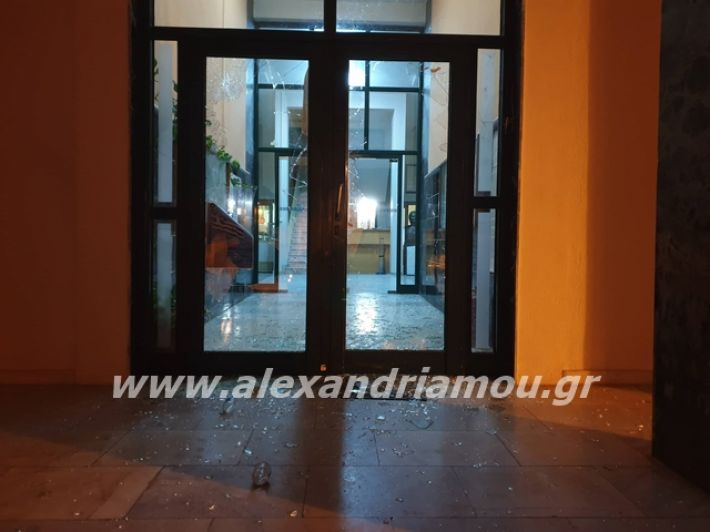 alexandriamou.gr_prosfiges109001