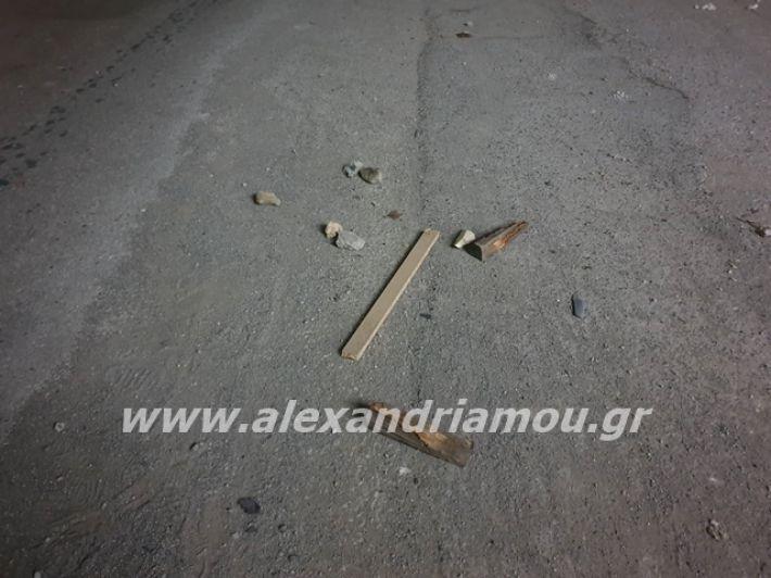 alexandriamou.gr_prosfiges109002