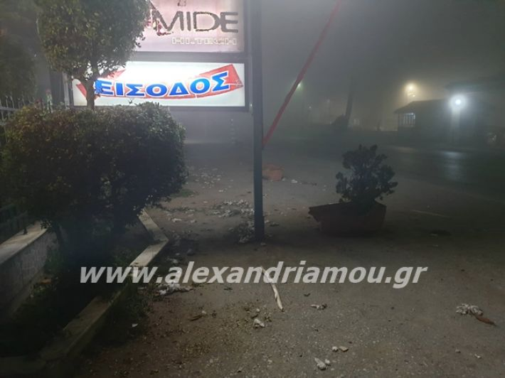alexandriamou.gr_prosfiges109003