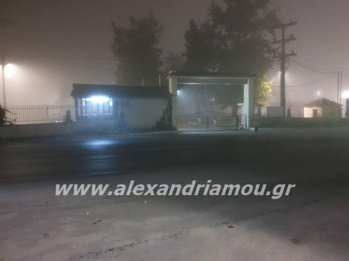 alexandriamou.gr_prosfiges109005