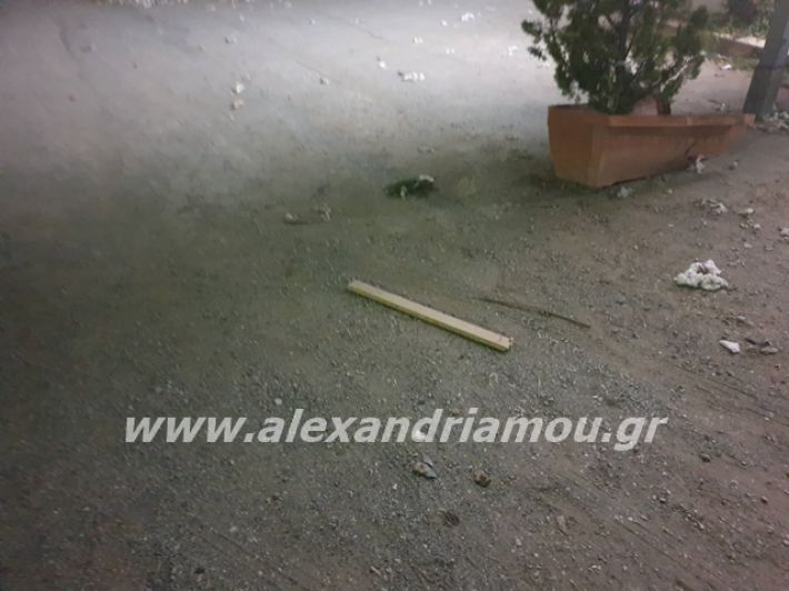 alexandriamou.gr_prosfiges109008