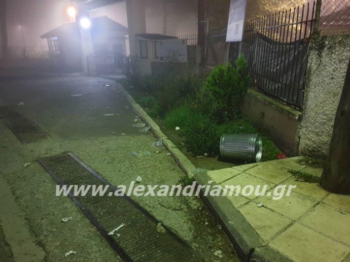 alexandriamou.gr_prosfiges109013