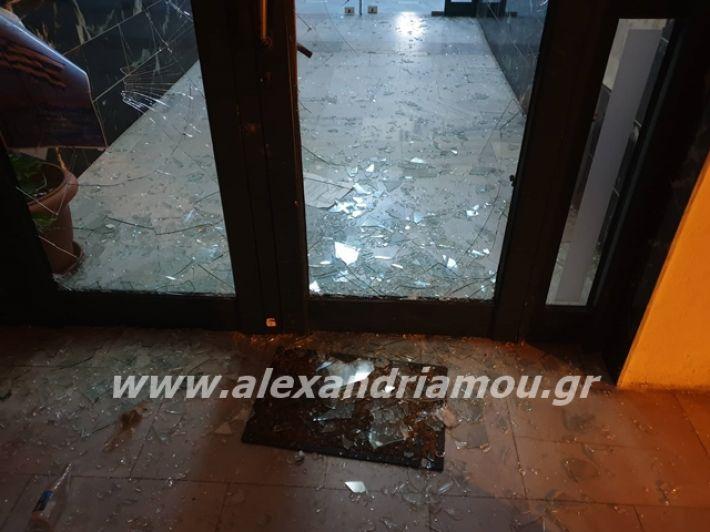 alexandriamou.gr_prosfiges109020