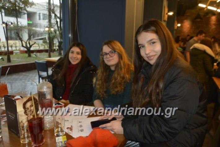 alexandriamou.praskserga013