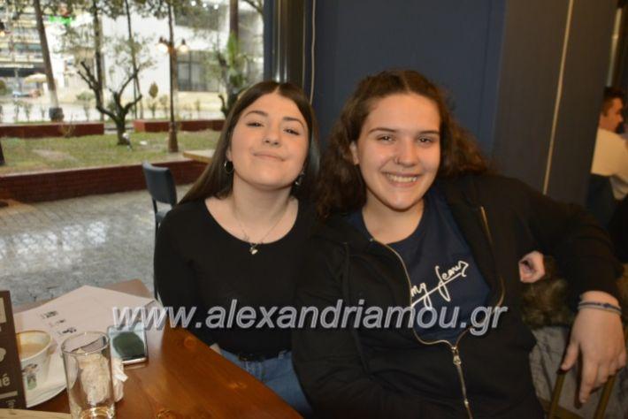 alexandriamou.praskserga024