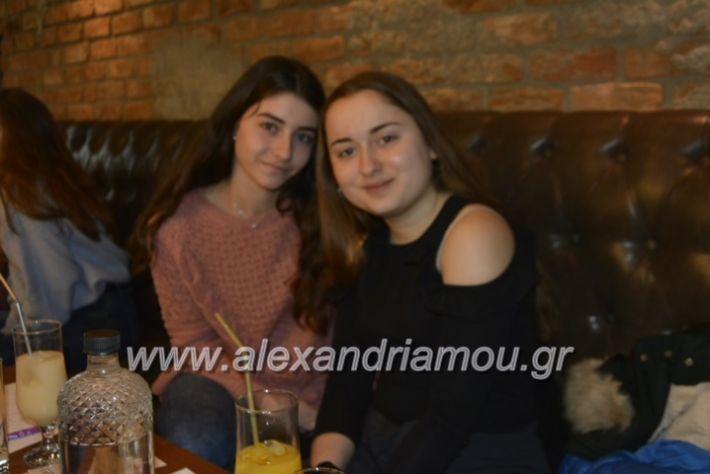 alexandriamou.praskserga033