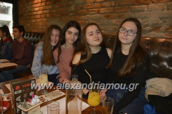 alexandriamou.praskserga035