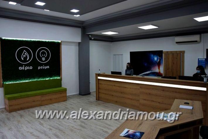 alexandriamou.gr_reuma20DSC_0385