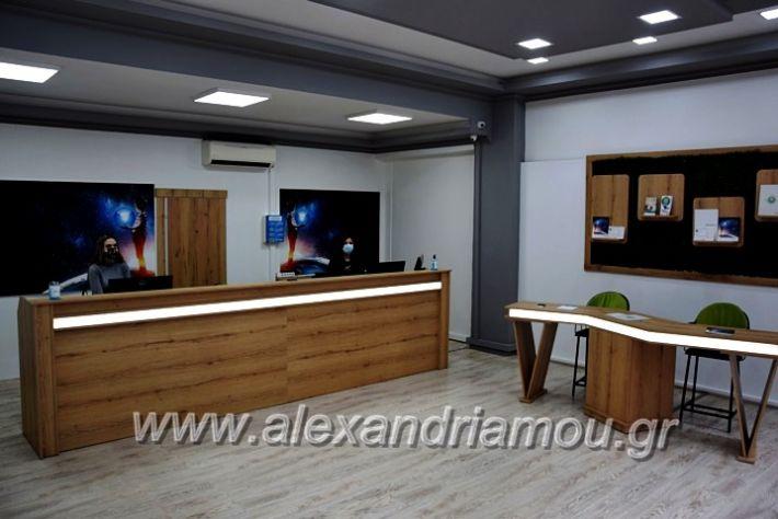 alexandriamou.gr_reuma20DSC_0389