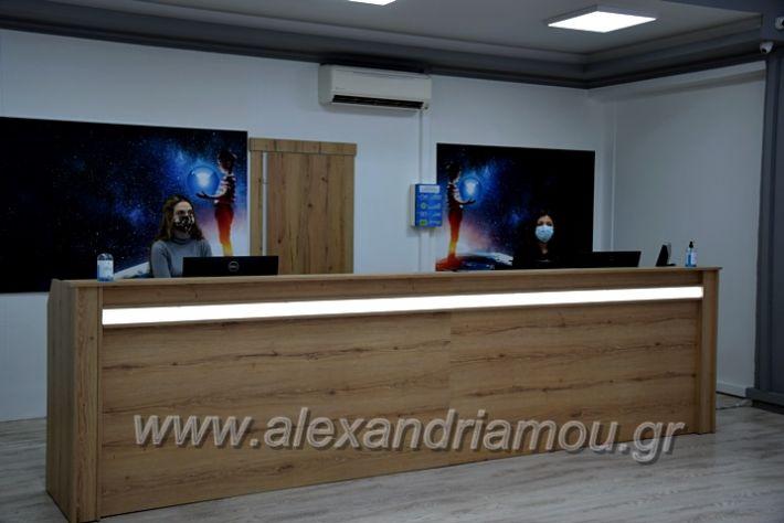 alexandriamou.gr_reuma20DSC_0392