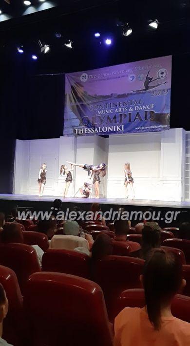 alexandriamou_rimthiki2019001