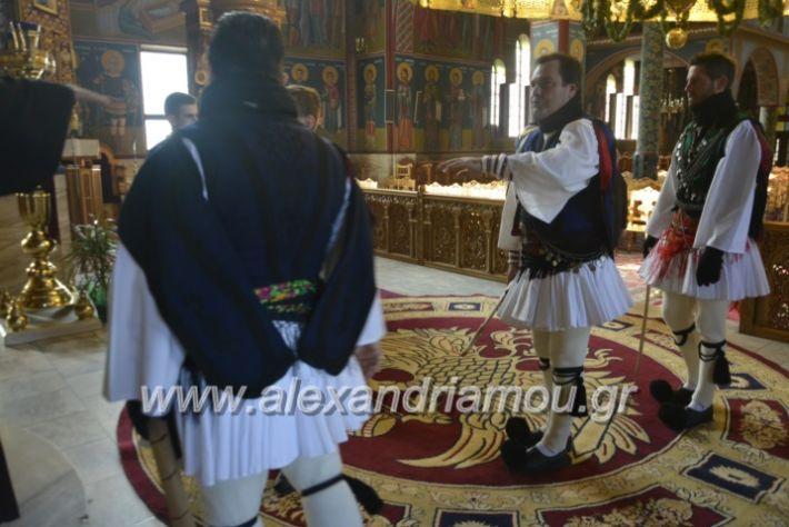 alexandriamou.gr_rogkatsiaestis2018001