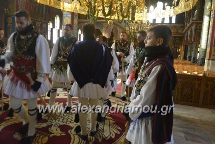 alexandriamou.gr_rogkatsiaestis2018006