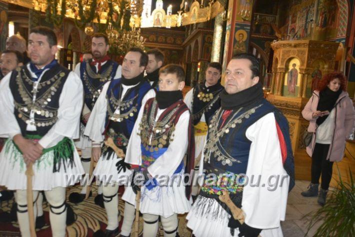 alexandriamou.gr_rogkatsiaestis2018015