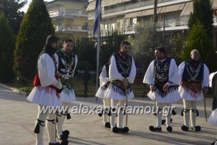 alexandriamou.gr_rogkatsiaestis2018017