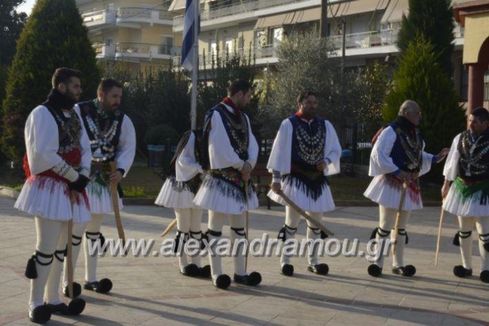 alexandriamou.gr_rogkatsiaestis2018018
