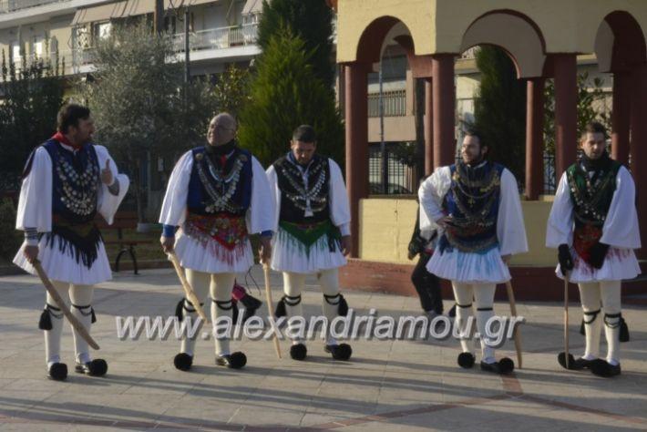 alexandriamou.gr_rogkatsiaestis2018020