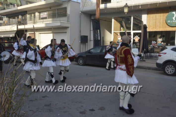alexandriamou.gr_rogkatsiaestis2018032