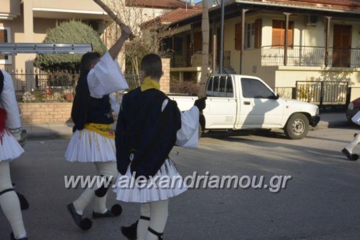 alexandriamou.gr_rogkatsiaestis2018036