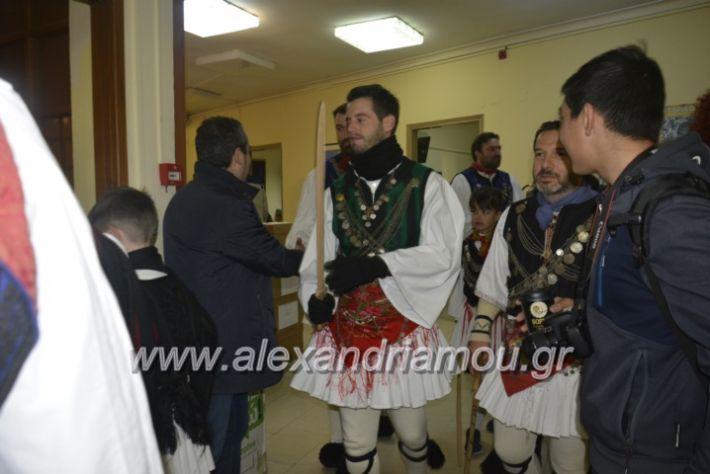 alexandriamou.gr_rogkatsiaestis2018041