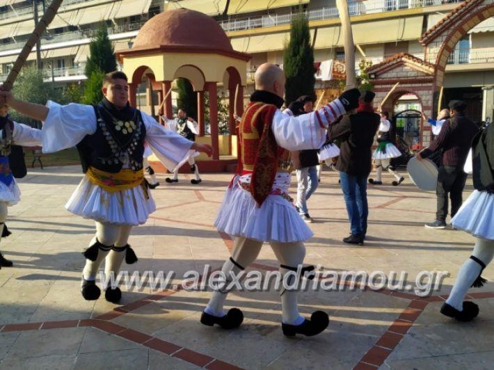 alexandriamou.gr_rogkatsiaestis2018057