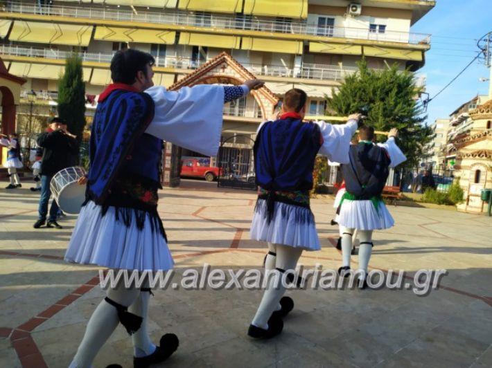 alexandriamou.gr_rogkatsiaestis2018058