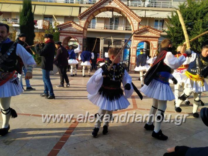alexandriamou.gr_rogkatsiaestis2018060