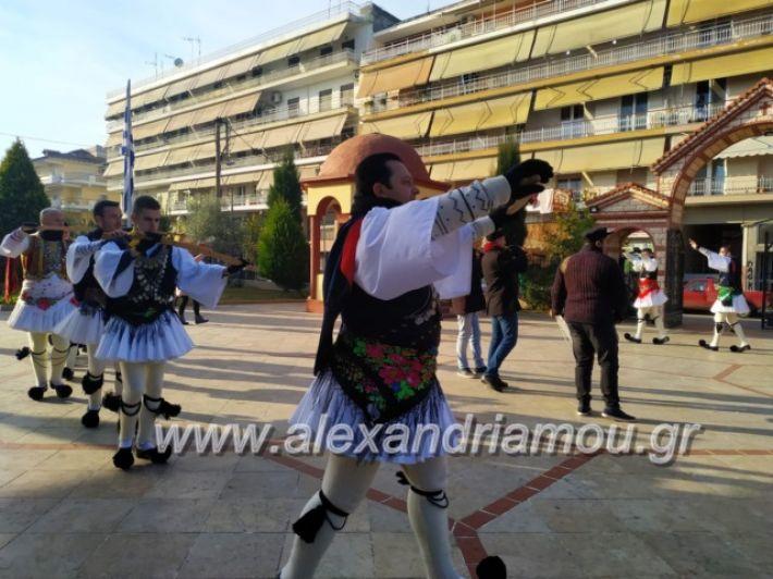 alexandriamou.gr_rogkatsiaestis2018066