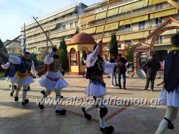 alexandriamou.gr_rogkatsiaestis2018072
