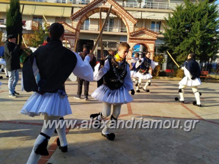alexandriamou.gr_rogkatsiaestis2018074