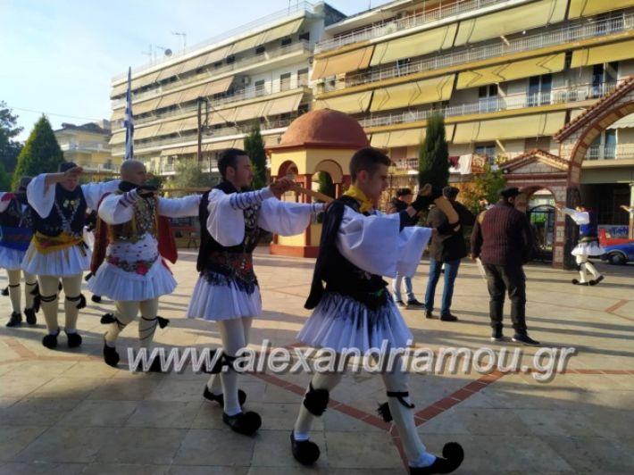 alexandriamou.gr_rogkatsiaestis2018079