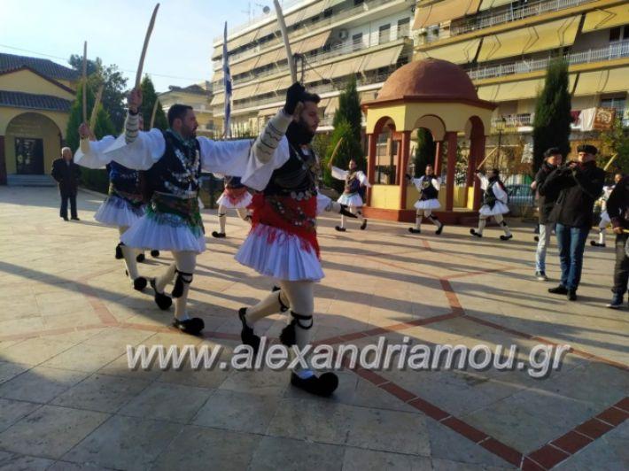 alexandriamou.gr_rogkatsiaestis2018082