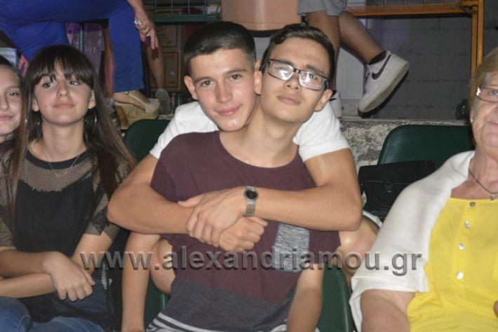 alexandriamou.gr_rokos2018002