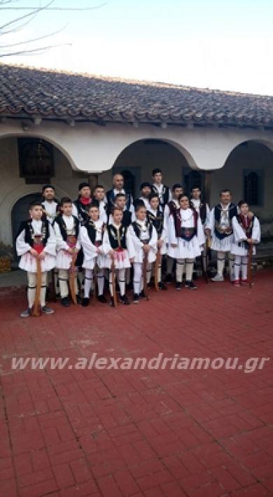 alexandriamou.gr_rougkatsianisi20191001