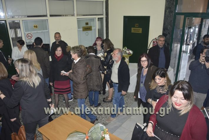 alexandiamou.gr_samaravivlio18011