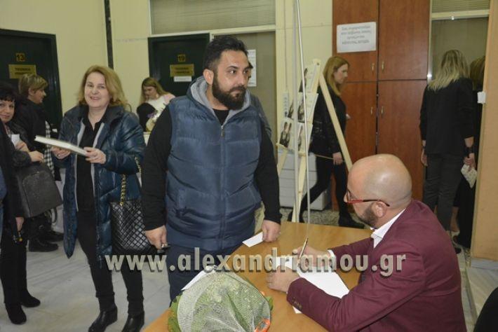 alexandiamou.gr_samaravivlio18017