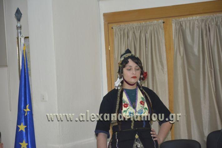 alexandiamou.gr_samaravivlio18028
