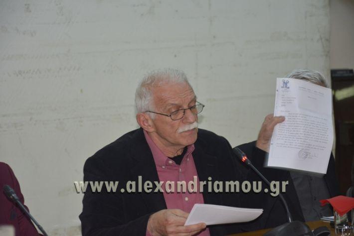 alexandiamou.gr_samaravivlio18029