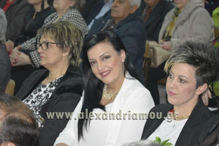 alexandiamou.gr_samaravivlio18032